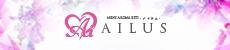 AILUS-アイラス-