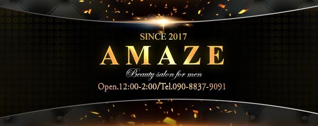 AMAZE-アメイズ-