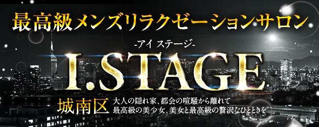 I.STAGE-アイステージ-
